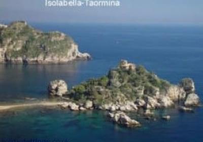 Casa Vacanze Al Mare di Sicilia
